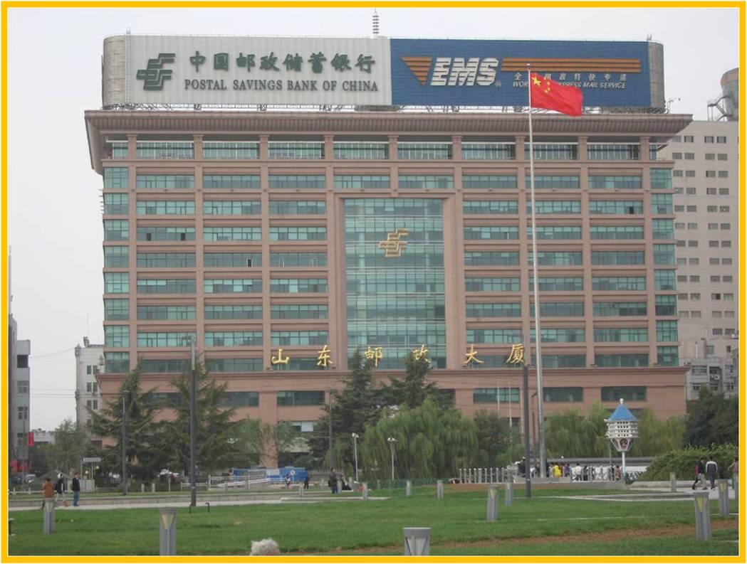 山东省邮政系统安防系统建设