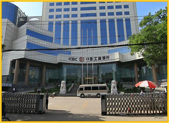 中国工商银行山东省分行安防系统工程及维护